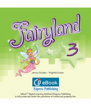 Код Fairyland 3 ieBook