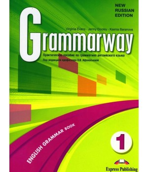 Підручник Grammarway 1 Student's Book Russian Edition