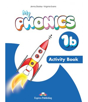 Робочий зошит My Phonics 1b (The Alphabet N-Z) Activity Book