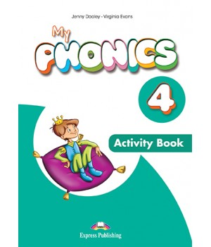 Робочий зошит My Phonics 4 (Consonant Blends) Activity Book
