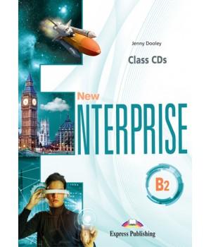 Диск New Enterprise B2 MP3 CD