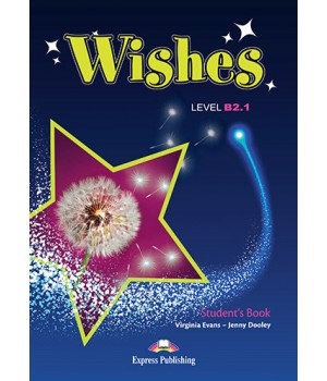 Підручник Wishes B2.1 (for the updated 2015 exam) Student's Book