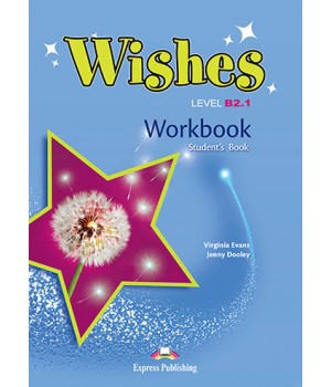 Робочий зошит Wishes B2.1 (for the updated 2015 exam) Workbook