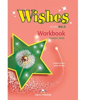 Книга для вчителя Wishes B2.2 (for the updated 2015 exam) Teacher's Workbook