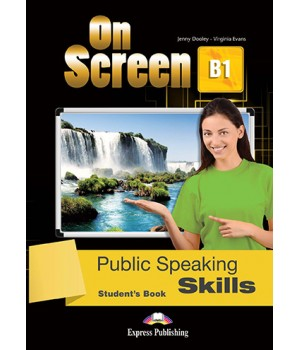 Підручник On screen B1 Presentation Skills Student's Book