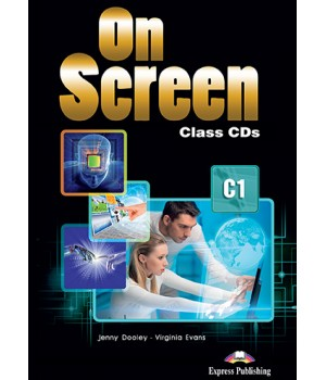 Диск On screen C1 CD MP3