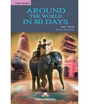 Книга для читання ECR Level 2Around the World in 80 Days Reader