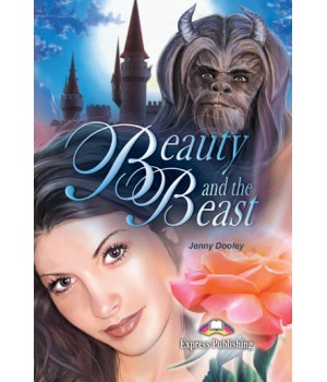 Книга для читання EGR Level 1 Beauty and the Beast Reader