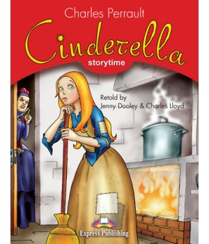 Книга для читання Cinderella (Storytime Level 2) Reader with Application