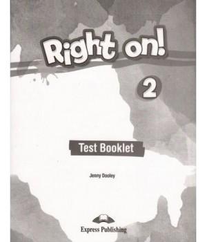 Тести Right On! 2 Test Booklet