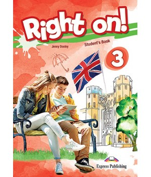 Підручник Right On! 3 Student's Book