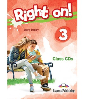 Диск Right On! 3 MP3 CD