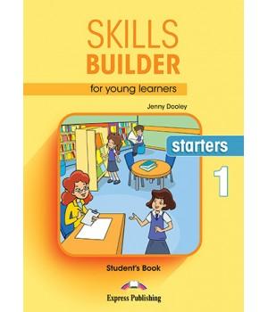 Підручник Skills Builder Starters 1 Format 2017 Student's Book