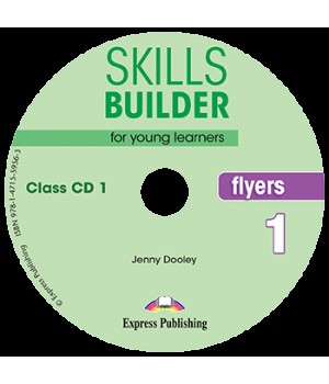 Диски Skills Builder Flyers 1 Format 2017 Class CDs