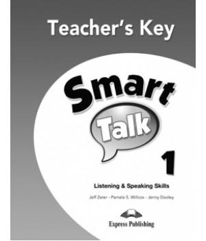 Відповіді Smart Talk 1 Teacher's Key