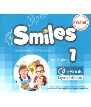Код Smiles for Ukraine 1 ieBook