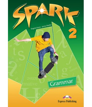 Підручник Spark 2 Grammar Book