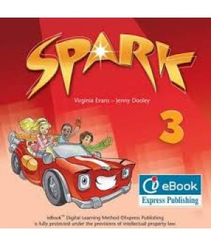 Код Spark 3 ieBook