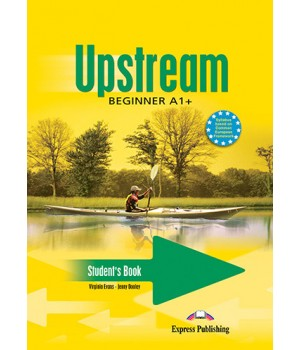 Підручник Upstream Beginner Student's Book