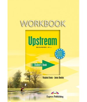 Робочий зошит Upstream Beginner Workbook