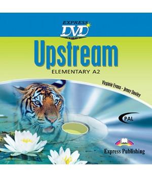 Диск Upstream Elementary DVD