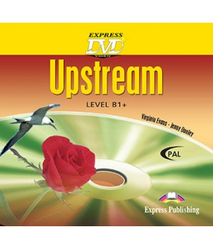 Диск Upstream B1+ DVD