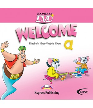 Диск Welcome Starter a DVD