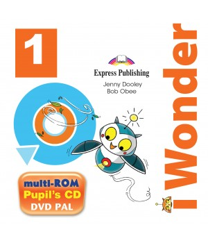 Диск iWonder 1 Audio CD