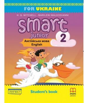 Підручник Smart Junior for Ukraine 2 Student's Book