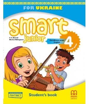 Підручник Smart Junior for Ukraine 4 Student's Book