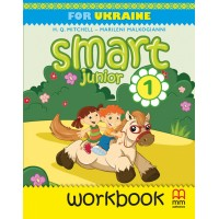Рабочая тетрадь Smart Junior for Ukraine 1 Workbook with CD-ROM