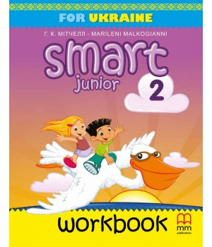 Рабочий зошит Smart Junior for Ukraine 2 Workbook
