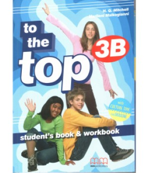 Підручник To the Top 3B Split Edition with Culture Time for Ukraine Student's Book + Workbook with CD-ROM