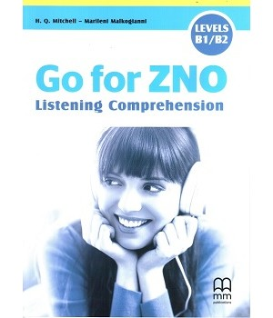 Підручник Go for ZNO Listening Comprehension B1/B2 Student's Book