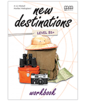 Рабочая тетрадь New Destinations Level B1+ Workbook