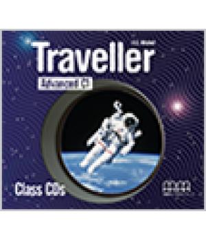 Диски Traveller Advanced Class CDs