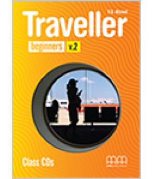 Диски Traveller Beginners Class CDs