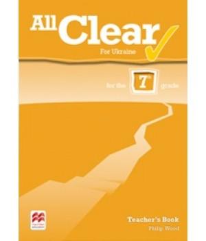 Книга для вчителя All Clear Grade 7 Teacher's Book