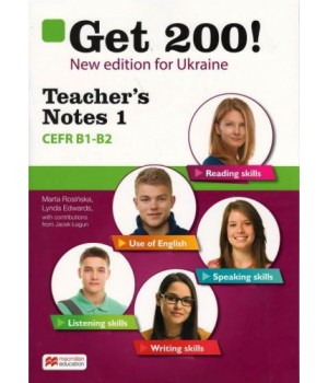 Книга для вчителя Get 200! New Edition B1-B2 Teacher's Book 1