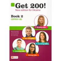 Підручник Get 200! New Edition B1-B2 Student's Book 2
