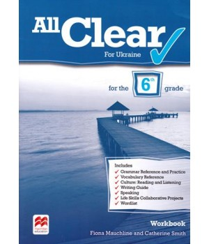 Робочий зошит All Clear Grade 6 Workbook