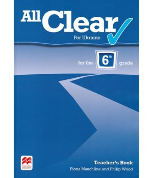 Книга для вчителя All Clear Grade 6 Teacher's Book