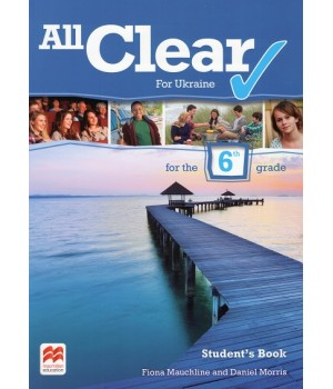 Підручник All Clear Grade 6 Student's Book
