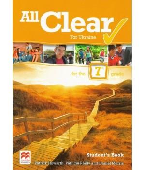 Підручник All Clear Grade 7 Student's Book