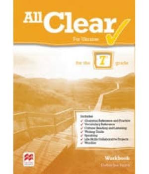 Робочий зошит All Clear Grade 7 Workbook