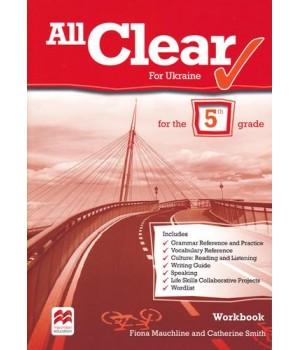 Рабочая тетрадь All Clear Grade 5 Workbook