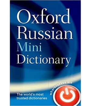 Словарь Oxford Russian Mini Dictionary New Edition (Flexi cover)