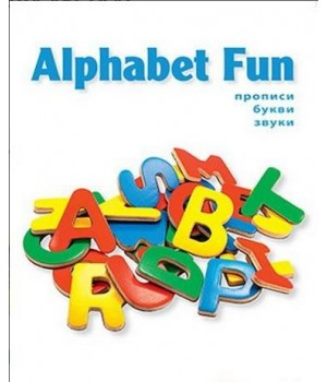 Підручник Fly High 1 Alphabet Fun