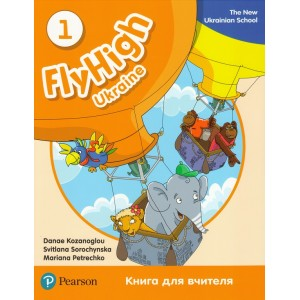 Fly High Ukraine 1 Teacher's Book