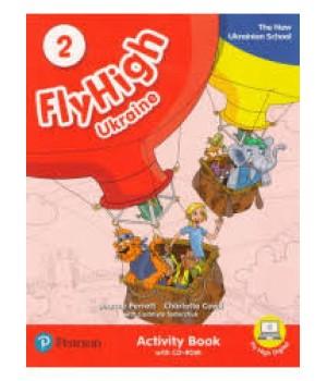 Fly High Ukraine 2 Activity Book